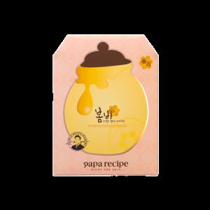 玫瑰黃金蜂蜜面膜 10PCS