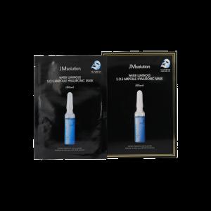 水光玻尿酸安瓶急救面膜 10PCS