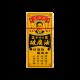 正庄破痛油(黑牌) 40ML