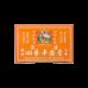 萬應四季平安膏 12PCS/BOX(**保質最佳日期為 02/05/2021**)