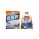 鰵魚肝油丸 500PCS(**賞味時限為04/2021**)
